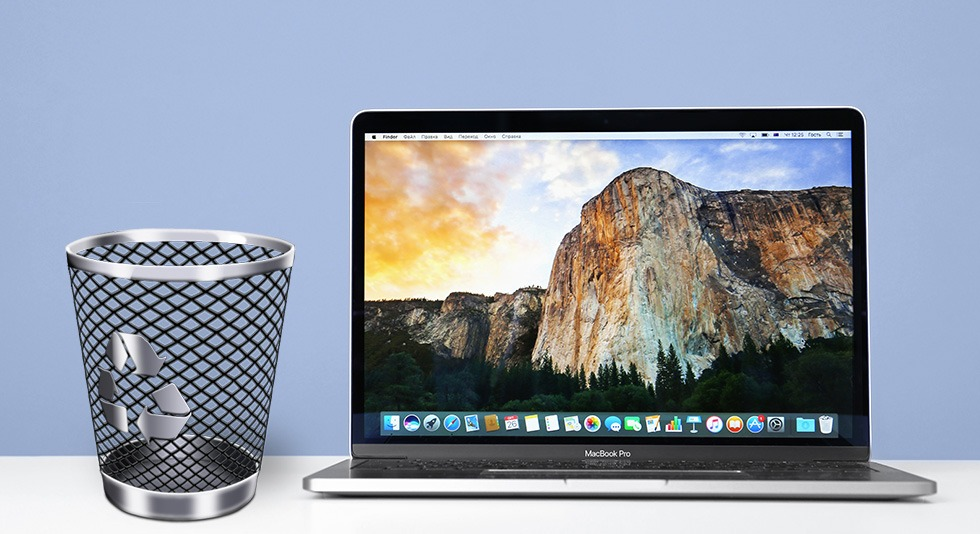 How-to-Empty-the-Trash-on-Your-Mac